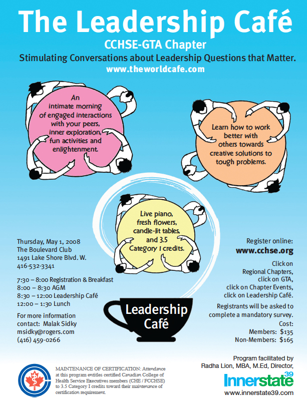 (English) The Leadership Café