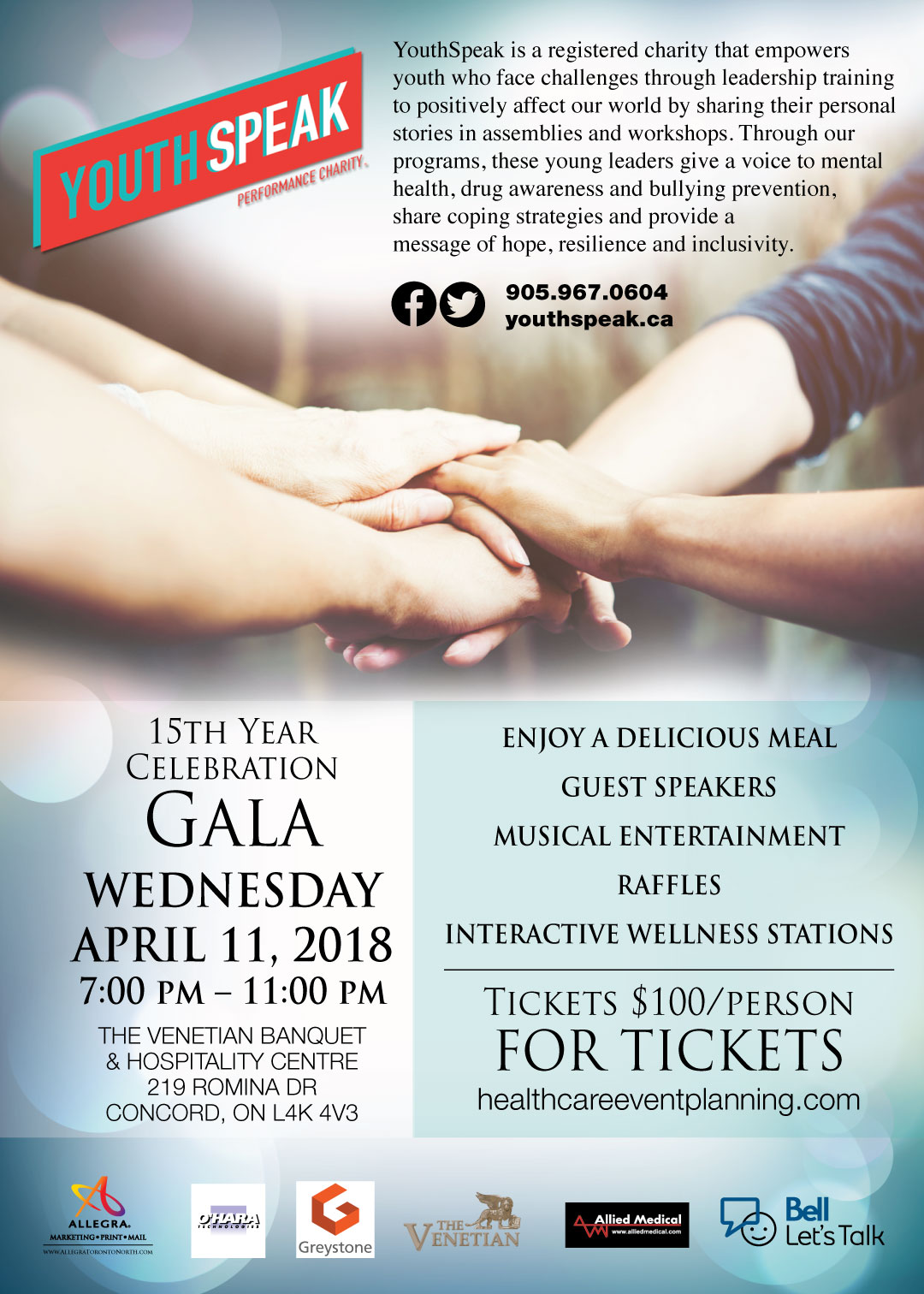 YouthSpeak Performance Charity  –  15th Year Celebration Gala